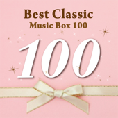 Classical Music Masterpieces Music Box 100