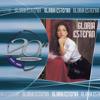 Gloria Estefan - Dr. Beat ilustración