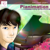 Pianimation