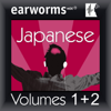Earworms Learning - Rapid Japanese: Vol.1 & 2 (Unabridged) [Unabridged  Nonfiction] artwork