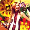 I Wanna - Marie N