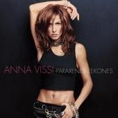 Anna Vissi - Treno