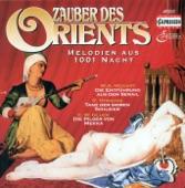 Bruno Lazzaretti - Les pecheurs de perles (The Pearl Fishers), Act I: Au fond du temple saint