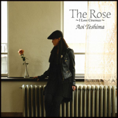 The Rose - I Love Cinemas -