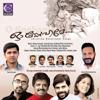 O Snehame Malayalam Christian Devotional Songs songs