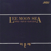 Lee Moonsea (이문세)
