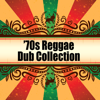 70s Reggae Dub Collection - Various Artists
