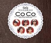 COCO - A Girl's Night