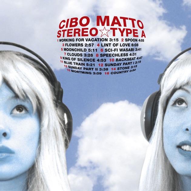 Viva La Woman By Cibo Matto On Apple Music
