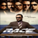 Race (Original Motion Picture Soundtrack) - Pritam