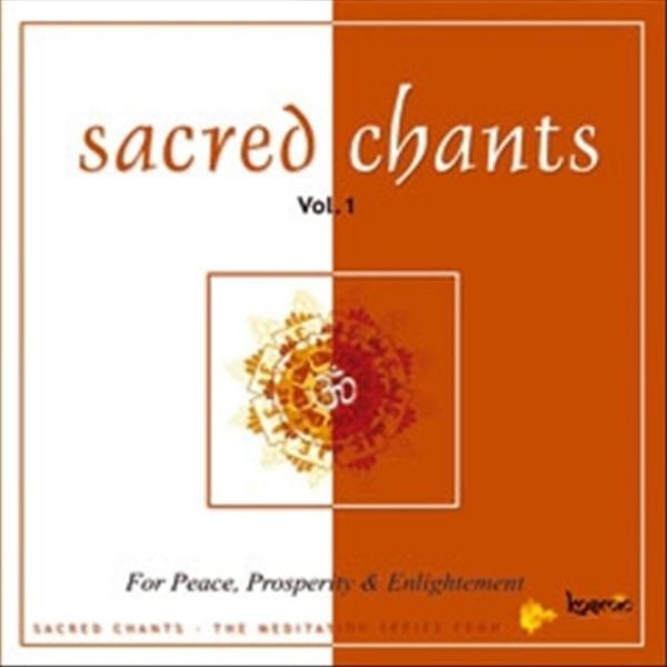 Divine Chants of Shiva by Uma Mohan