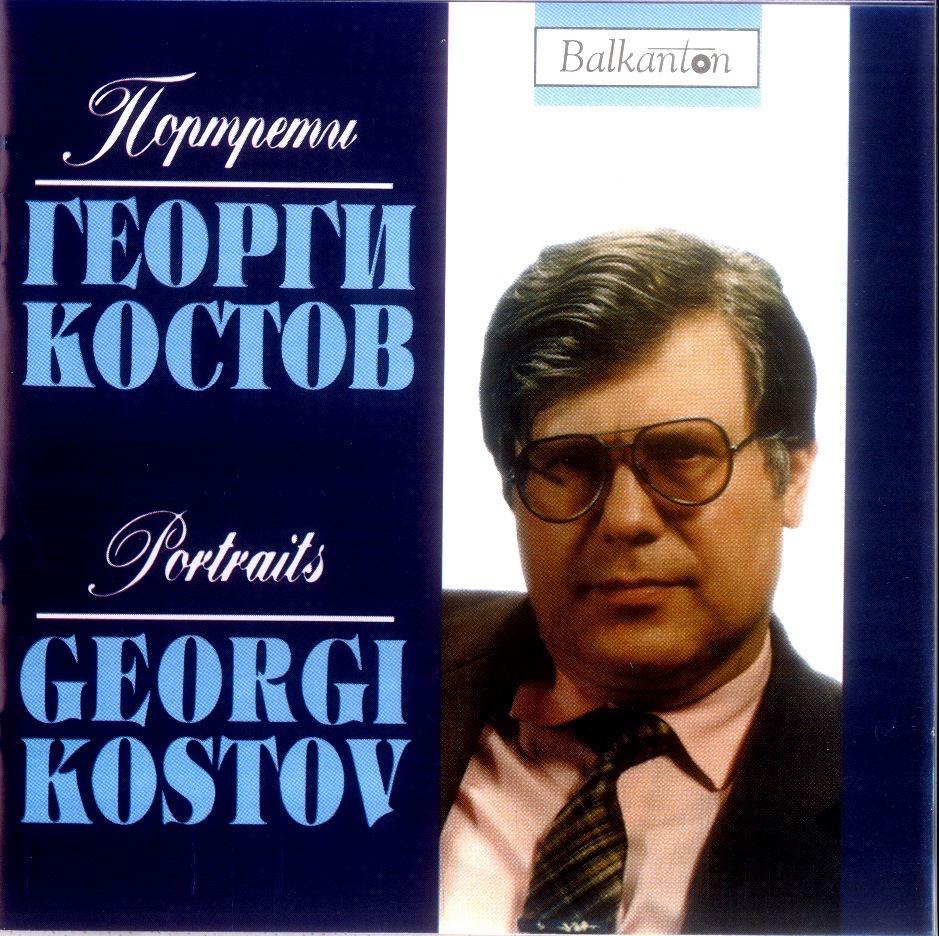 Georgi Kostov - Portraits