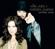 Ville Valo & Natalia Avelon Summer Wine - Ville Valo & Natalia Avelon