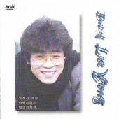 Lee Yong Best (이용 베스트)