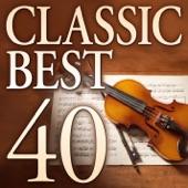 Alexander Lazarev - Songs Op.34 : No.14 Vocalise