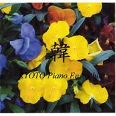 Korean Drama Piano Collection 21