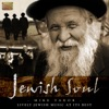 Jewish Soul - Lively Jewish Music at its Best