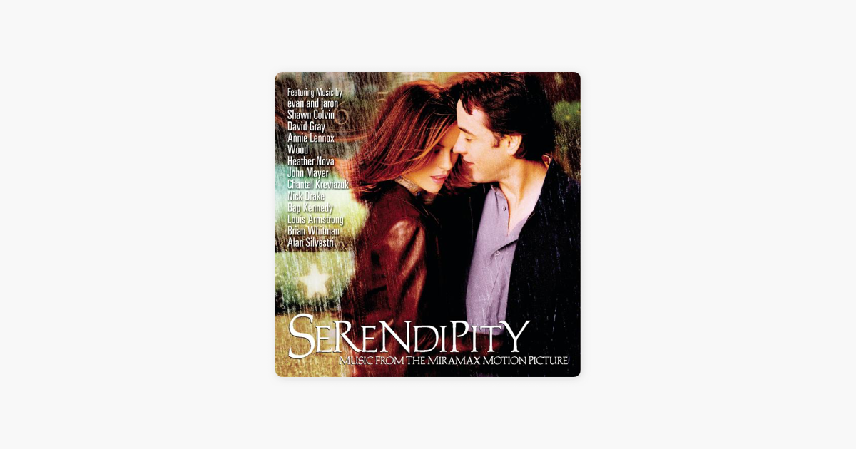 Serendipity (Music from the Miramax Motion Picture) by Various Artists
