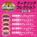 Various Artists - Super Sentai Series: Theme Songs Collection, Vol. 4