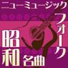 Music Box  Collection 9120 - Vega Orgel