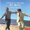 Zorba's Dance - Chants et danses de Grèce (Ελλάδα)