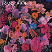 Translator - Inside My Mind