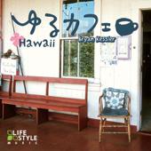 ゆるカフェ Hawaii
