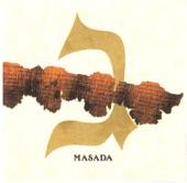 Masada - Hekhal