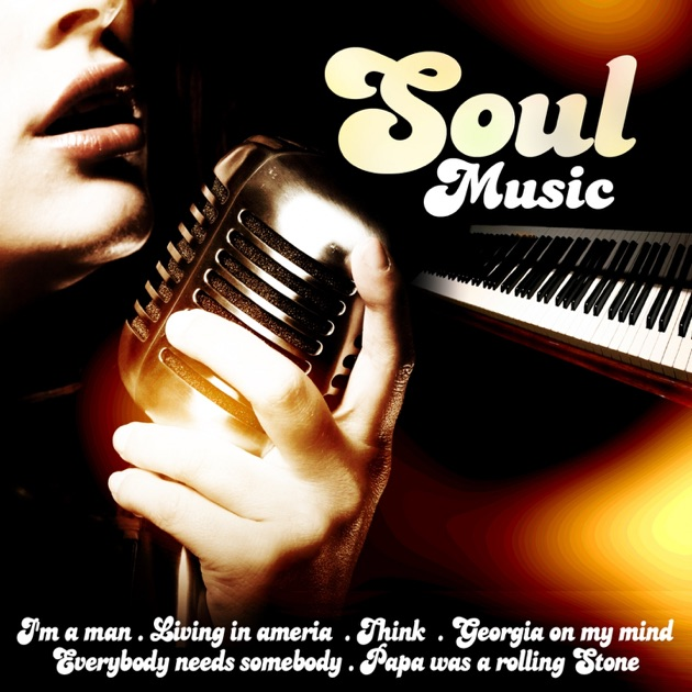 folk music all soul essay An essay on rock music article shared by sample essay on on rock music for school and college students  soul music, jazz-rock, folk-rock and others.