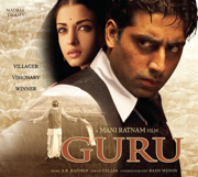 Guru (Original Motion Picture Soundtrack) - A. R. Rahman - A. R. Rahman