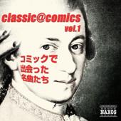 モーツァルト:2台のピアノのためのソナタ K.448 ~ 第1楽章