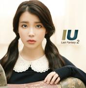 Last Fantasy - IU - IU