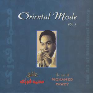 Mohamed Fawazy - Tier Binna Ya-Kalby