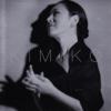 Kimiko - Kimiko Itoh
