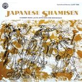 Japanese Shamisen Jiuta Ensemble - Miyako Odori