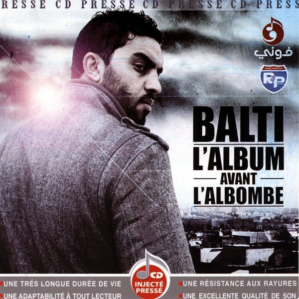 balti album journal