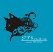 Ghibli House Essential Piano Set - Various Artists - Various Artists