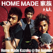 Thank You!! - Home Made Kazoku - Home Made Kazoku