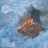 Blue System - My Bed Is Too Big artwork