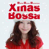 クリスマス・ボッサ〜カフェで過ごすふたりのボサノヴァ