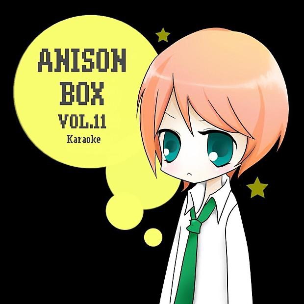 Anison Box Vol.11 Karaoke