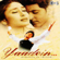 Yaadein (Original Motion Picture Soundtrack) - Anu Malik