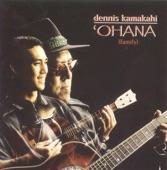 Dennis Kamakahi - Around the World (feat. David Kamakahi)