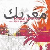 Maghrebika - Ghourba Mourra