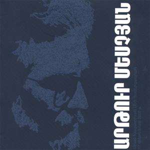 Arthur Meschian - Live At Aram Khachatryan Concert Hall