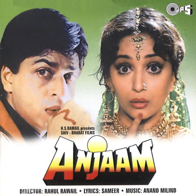 Hum Saath Saath Hain Original Motion Picture Soundtrack By
