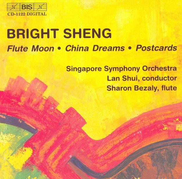 bright-sheng-flute-moon-china-dreams-postcards