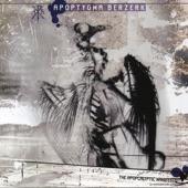 Apoptygma Berzerk - All Tomorrow's Parties