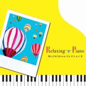 365日 (Piano)/リラクシング・ピアノジャケット画像