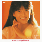 Endless Love - Yumi Morio